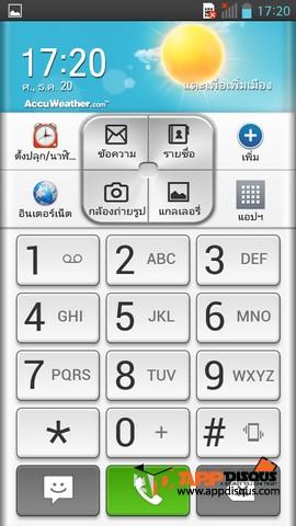 LG G pro Lite 048