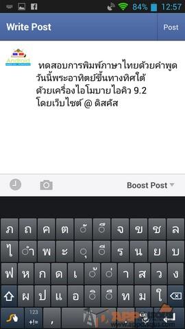 Screenshot_2013-12-05-12-57-51