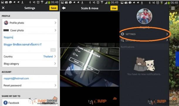 Screenshot_2013-12-06-06-48-45