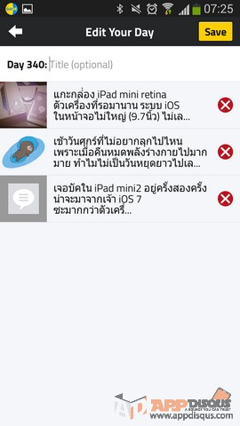 Screenshot_2013-12-06-07-25-36
