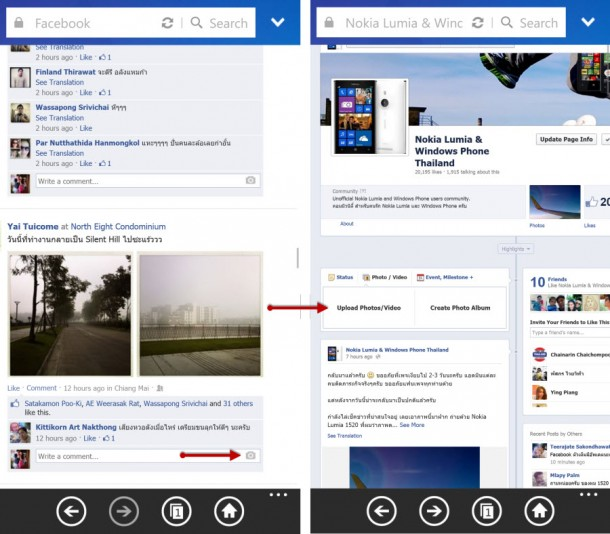 UC Browser_Screen_3