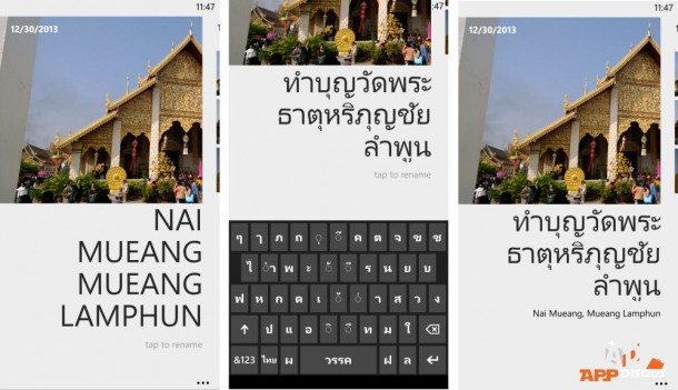Storyteller_timeline_screen_4