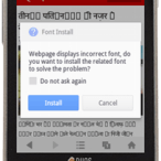 uc-browser-1