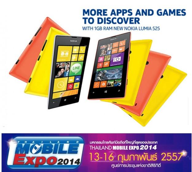 nokia lumia 525 Thailand Mobile Expo 2014