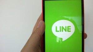Line for Windows phone