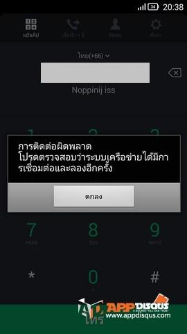 Screenshot_2014-03-17-20-38-27