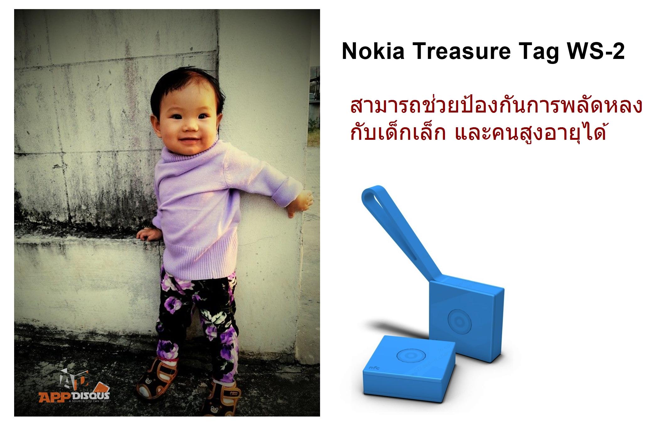 Nokia Treasure Tag WS-2  (1)