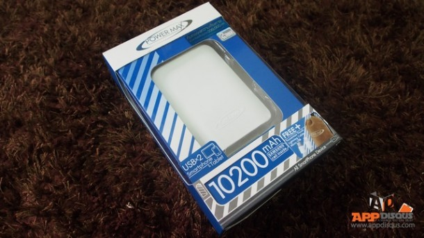 P1010539