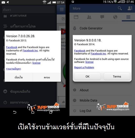 Screenshot_2014-04-02-07-54-22