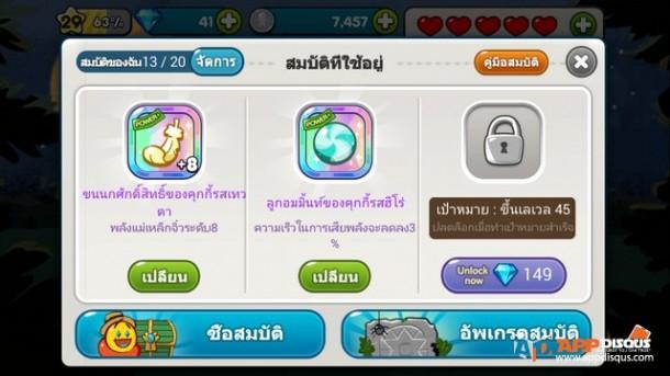 Screenshot_2014-04-17-12-39-33