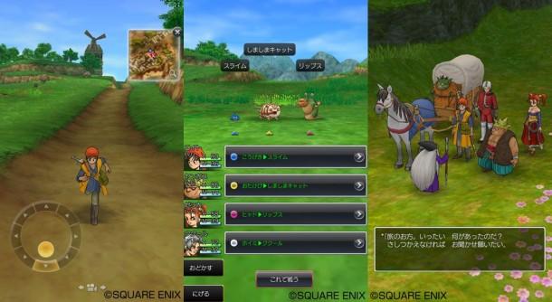 Dragon Quest 8 iOS Android VIII Screen Short