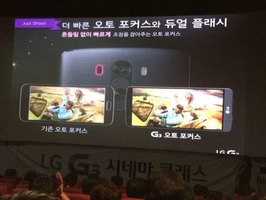 LG G3 Spec Leaked_5