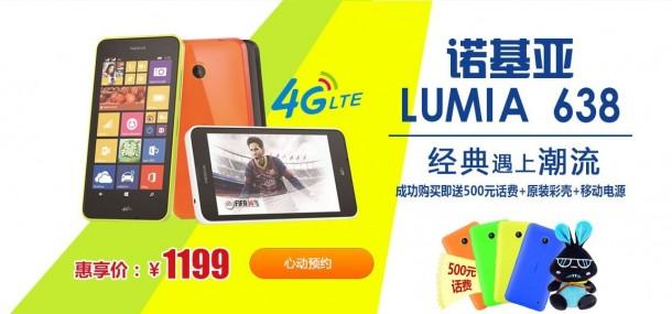 Lumia-638