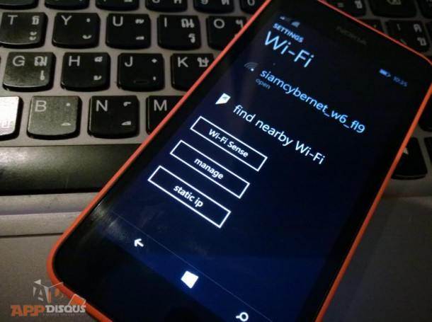 how to change ip to static windows 8