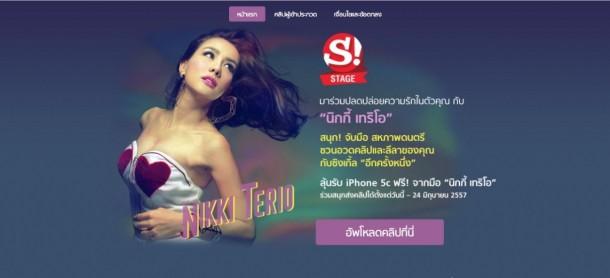 Sanook! Stage-Nikki Terio_1