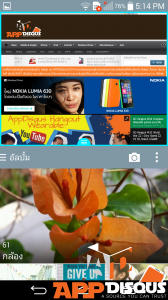 Screenshot_2014-06-30-17-14-28