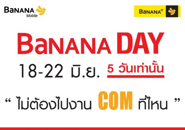 bananaday_header