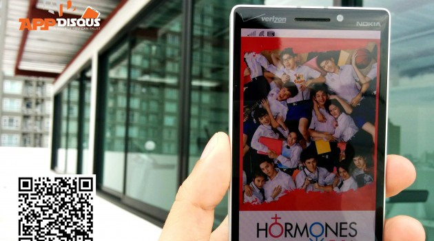 Hormones The Series 1 and 2 windows phone