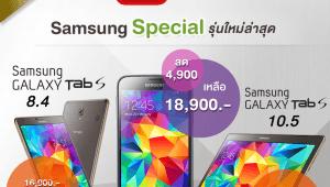 samsung-tab-s5