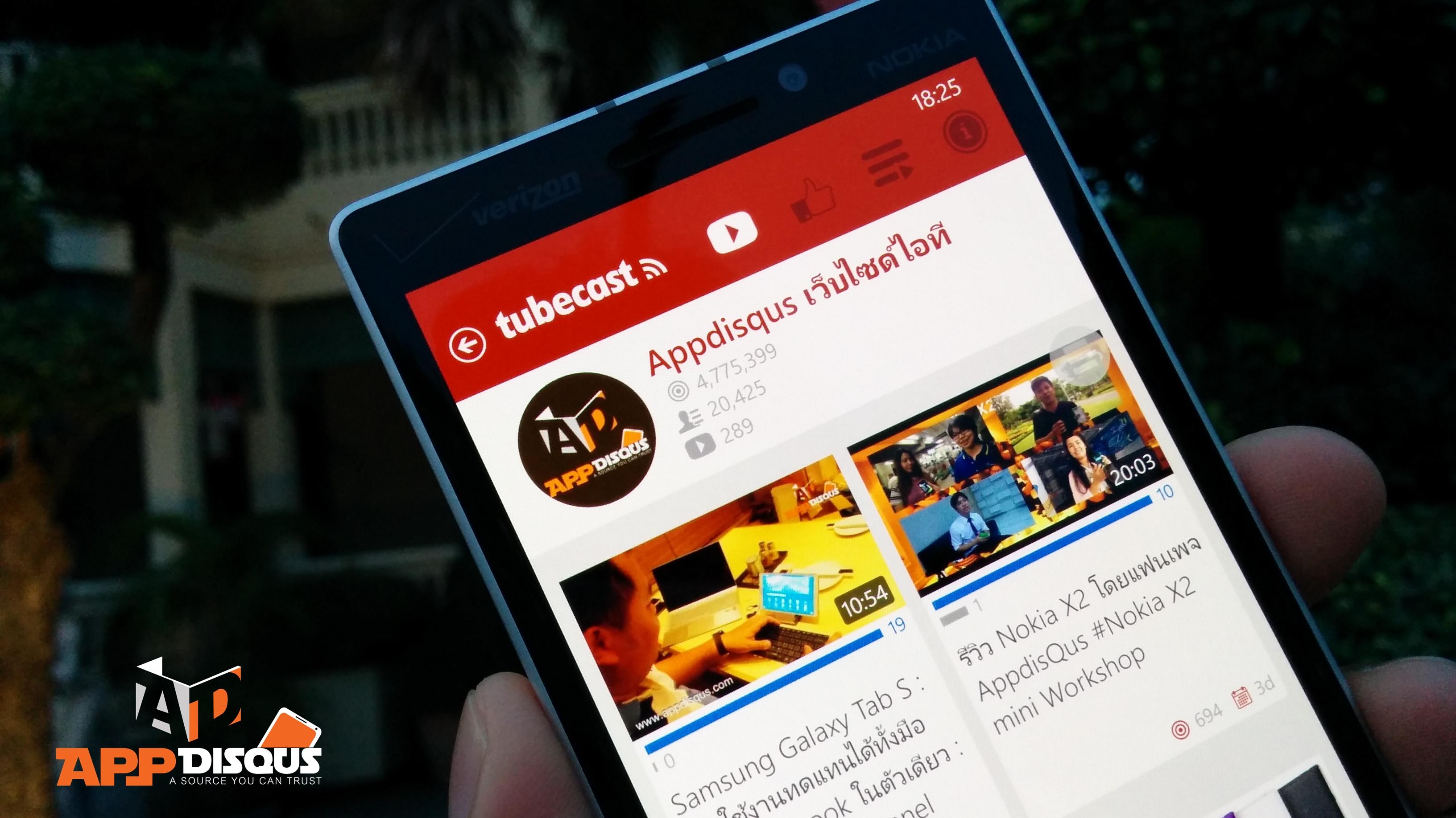 application youtube windows phone (3)