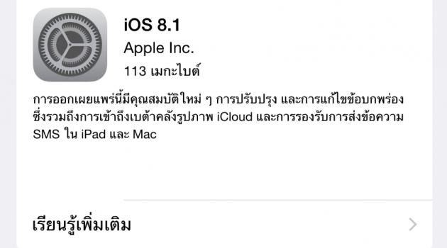 2014-10-21 00.32.35