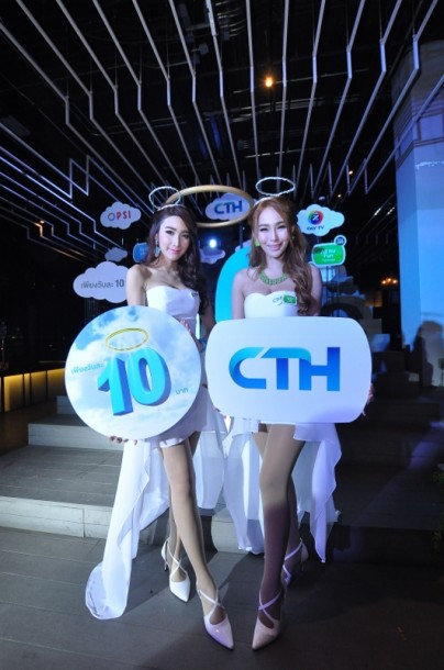 CTH ถูกขั้นเทพ อีซี่แพ็กเกจ 004