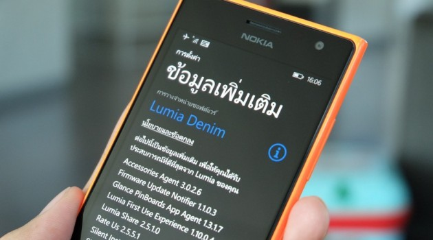Review Lumia 730_AppDisqus46