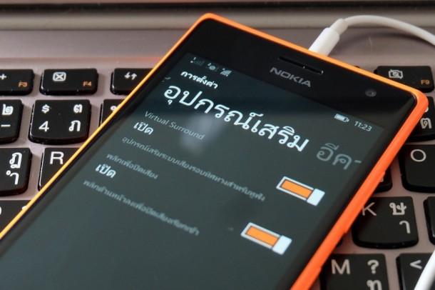Review Lumia 730_AppDisqus53