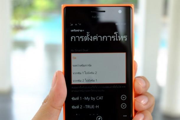 Review Lumia 730_AppDisqus62