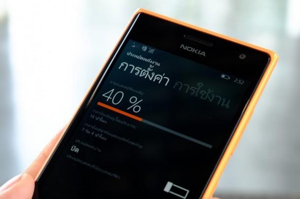 Review Lumia 730_AppDisqus64