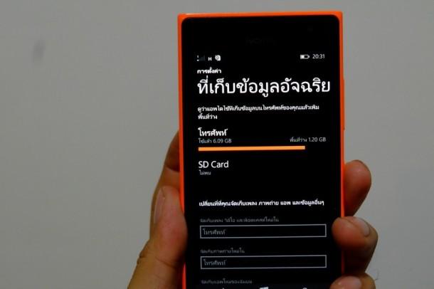 Review Lumia 730_AppDisqus76