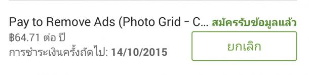 Screenshot_2014-10-25-12-36-41