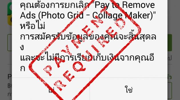 Screenshot_2014-10-25-12-37-24