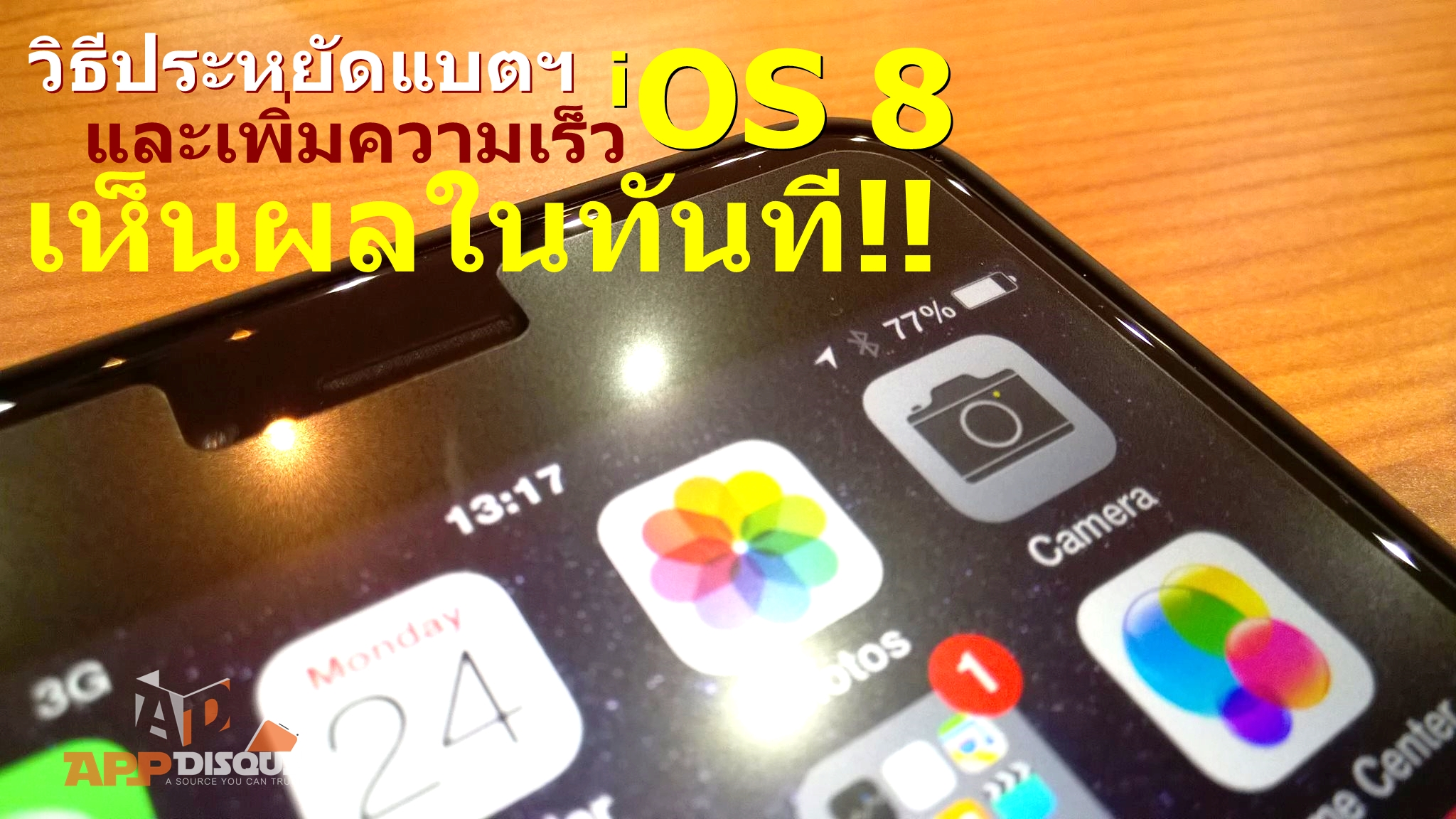 tips-save-battery-life-and-speed-up-for-ios-8