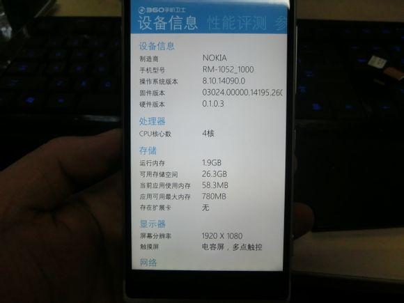 Lumia 1030_Leaked_4