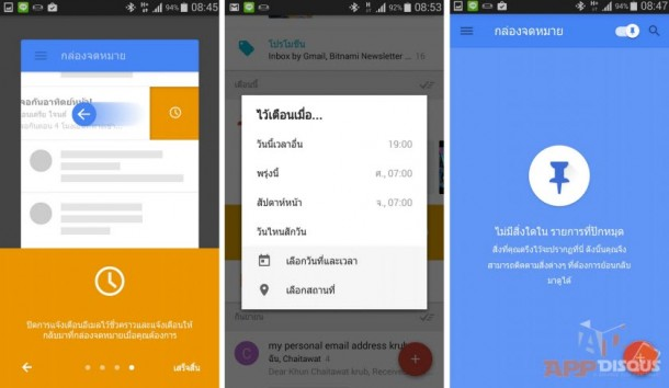 inbox by gmail_06