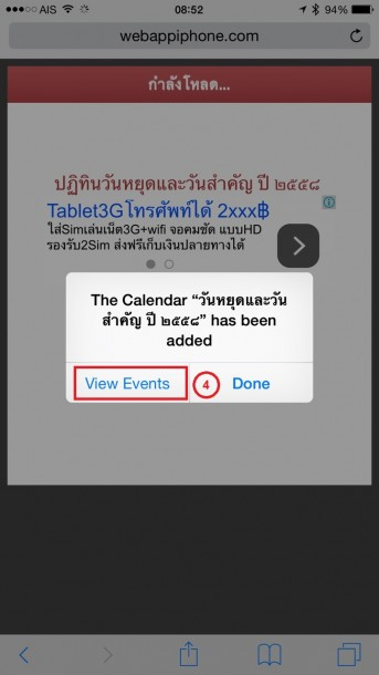 how to thai ical 4