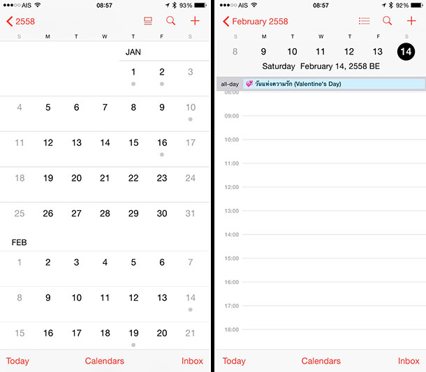 how to thai ical 5