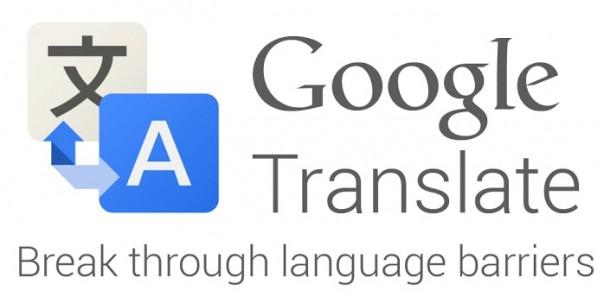 Best-Android-Tranlation-App