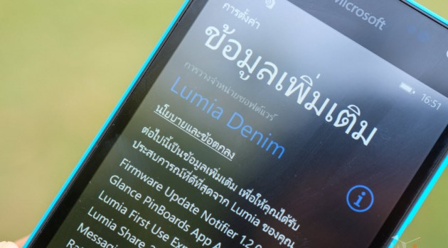 Lumia Denim_Lead