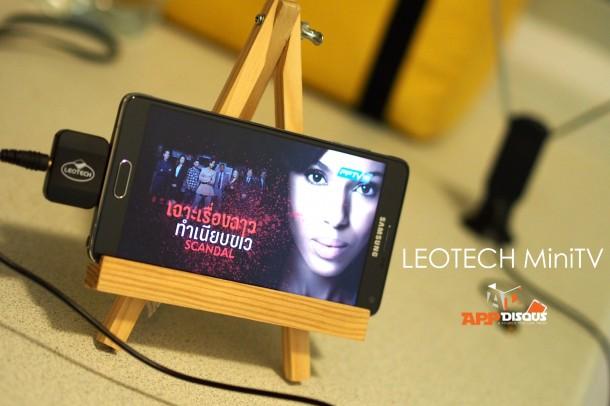 Leotech minitv10