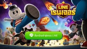 Line Ranger 2ndScreenshot_2015-01-23-15-38-42