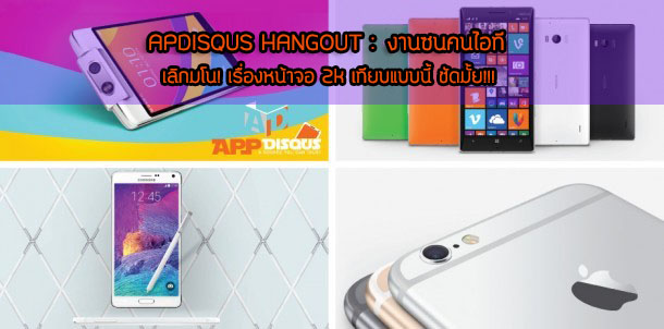 appdisqus-naughty_it_show-compare-2-k1