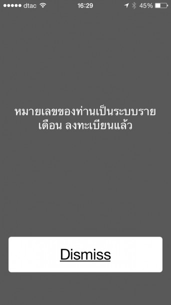 S__25108498