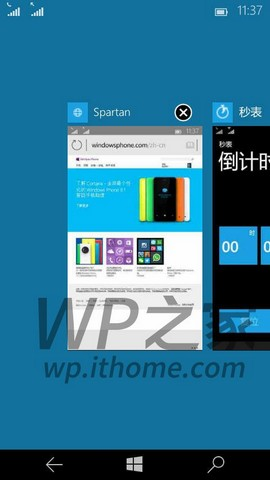 Windows 10 TP Build 10038_04