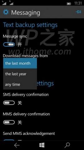 Windows 10 TP Build 10038_09