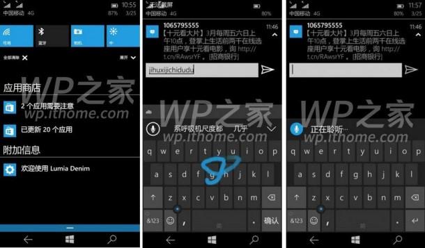 Windows 10 TP Build 10038_11