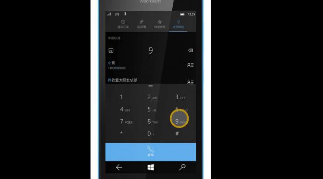 smart-dialing-windows-10