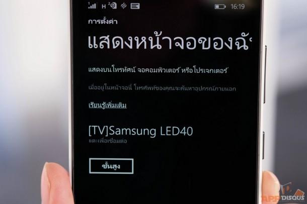 Review Lumia 640 XL_22