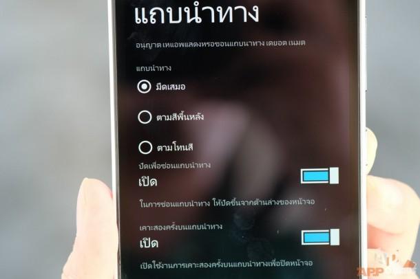 Review Lumia 640 XL_23
